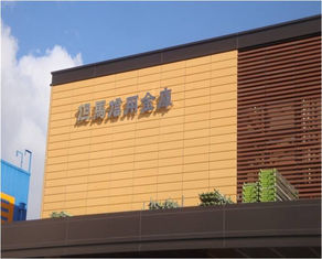 Good Quality Terracotta Facade Panels & Custom Finish Ceramic Terracotta Facade Cladding Materials For Architecture Rainscreen on sale