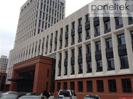 China Fire - Resistance Terracotta Ventilated Facade Maintenance Free And Easy Clean company